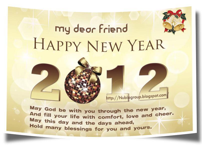 Happy New Year!!! – Daphnegan\'s Blog
