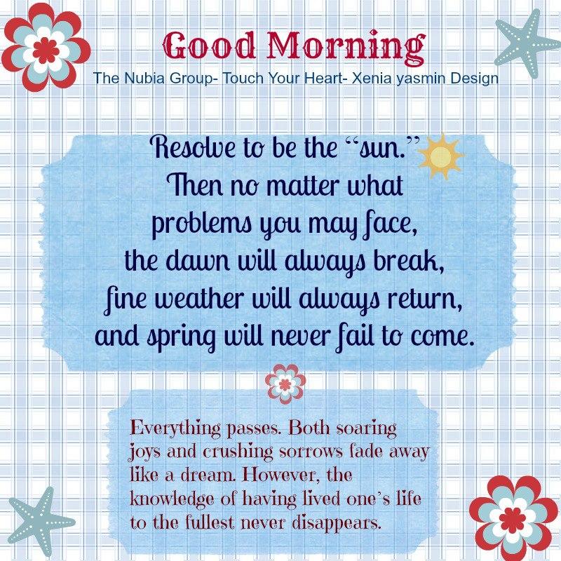 Good Morning Everyone Poem : Morning daphnegan s
