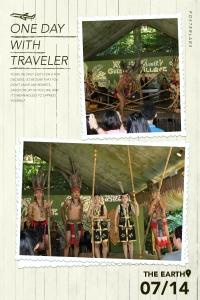 Bamboo dance